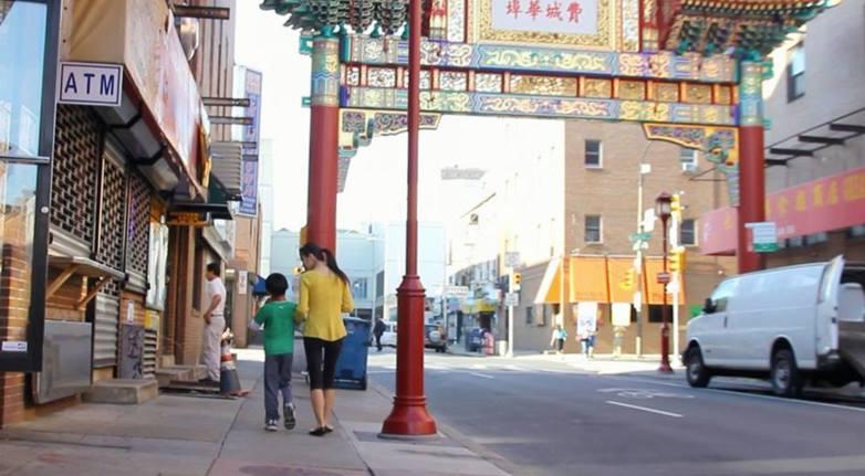 Philadelphia Asian Family HealthResource